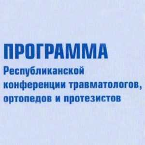 prog1.jpg