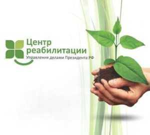 VIII Международная конференция по реабилитологии