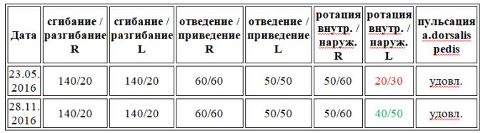 20ab9-clip-16kb