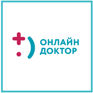 ОН-ЛАЙН КОНСУЛЬТАЦИЯ